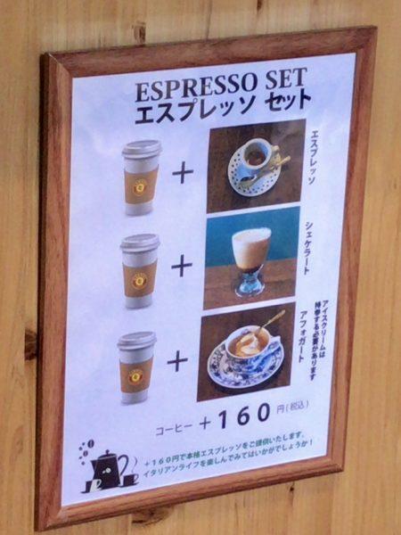 SANTOS-COFFEE-5