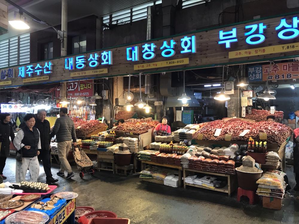 釜山の釜田市場